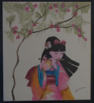japonés para niños/idioma japonés/cursos de niños /cursos japonés 2009