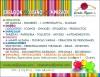 CREACION Y DISE�O MARCAS, ENVASES, IMPRESION DIPLOMAS Y TARJETAS E INVITACI