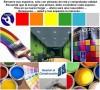 Pintura de casas, empresas e instituciones