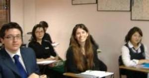 cursos de idioma japonés /cursos japonés en enero/cursos japonés 2009