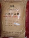venta de libre de polvo de trióxido de antimonio