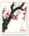 Cursos de Verano: Manga/ Curso de Caligrafía Japonesa/ Curso de Chigirié